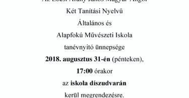 tanevnyito-plakat-2018
